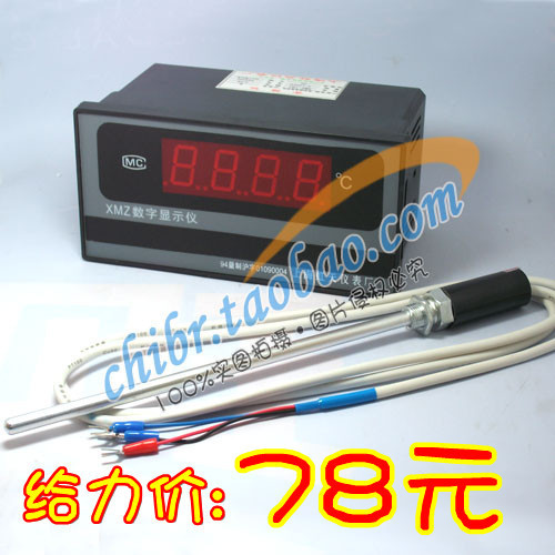 XMZ 102 Equipment Installed Thermometer Large Screen