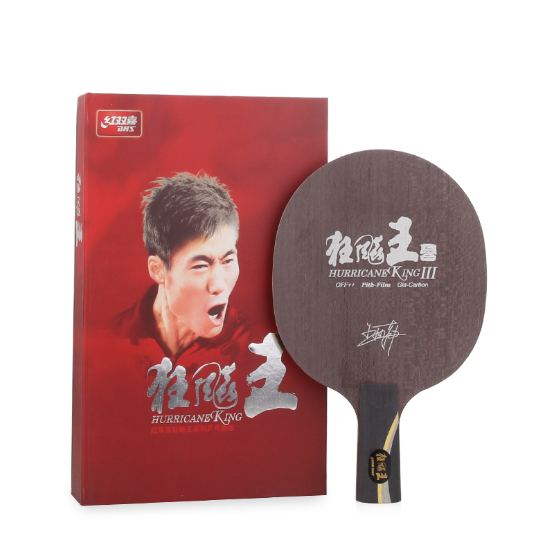DHS Hurricane KING 3 (Wang Liqin 3) Table Tennis Blade (5+2 Glass Carbon) Racket Ping Pong Bat wang chun 9x3 5 5