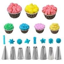 14 предметов 8 насадка для декорирования украшения для пирожных инструмент с пятно скребок конвертер бытовые кухонные принадлежности для выпечки