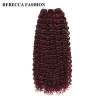 Rebecca Non Remy Brazilian Curly Weave Human Hair Bundles 113g Pre Colored Wine Red For Salon