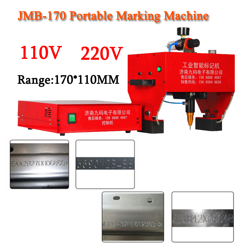 1PC JMB 170 Portable Marking Machine For VIN Code Pneumatic Dot Peen Marking Machine 110 220V