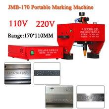 1 шт JMB-170 переносная маркировочная машина для код VIN, пневматический ударно-точечная маркировка машины 110/220 V 200 W