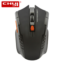 CHYI Cheap USB Wireless Gaming Mouse 1600DPI Optical Computer Mice 5 Buttons Mause For Gamer PC Desktop Laptop(China)