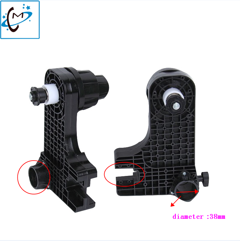 Hot sale diameter hole 38mm Mutoh 1604 Paper feeding system spare part Roland Mimaki auto feeding system holder new and original mutoh vj 1604 vj 1204 pf enc a0 assy printers