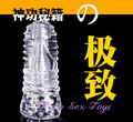 Kato Taka Penis Trainer 4, Transparent Silicone Male Masturbators, Sex Products, Pocket Pussy, PE Trainer, Sex Toys for Men