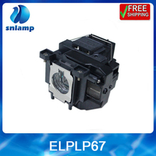 Snlamp Замена с повышенным сроком службы лампы проектора с корпусом ELPLP67/V13H010L67 для EB-X14, EB-W02, EB-X02, EB-S12, EB-X11 MG-850HD