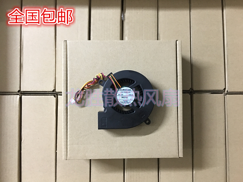 Emacro CE-7020L-01 DC 12V 250MA, 70x60x20mm 4-Wire, 4-Pin Connector Server Blower fan 883 250 э 01 продам