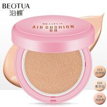 Bb-Cream Foundation Makeup Air-Cushion Korean Cosmetics Concealer Moisturizing Water-Spotless