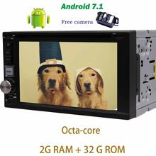 Backup camera+for car Android 7.1DVD player GPS Navigation 2 din Car Radio Stereo Head Unit Auto support OBD2,DAB+,Digital TV