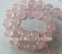 Lose Money Promation Jewelry Beads Beads Gemstone Beads 100 Natural Rose Quartz 12 Mm Round Beads