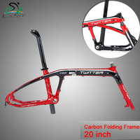 Twitter F2.0 T800 Carbon Folding Bicjycle Frame Fork Seat Post 20inch Wheelset BMX Portable Bike Parts