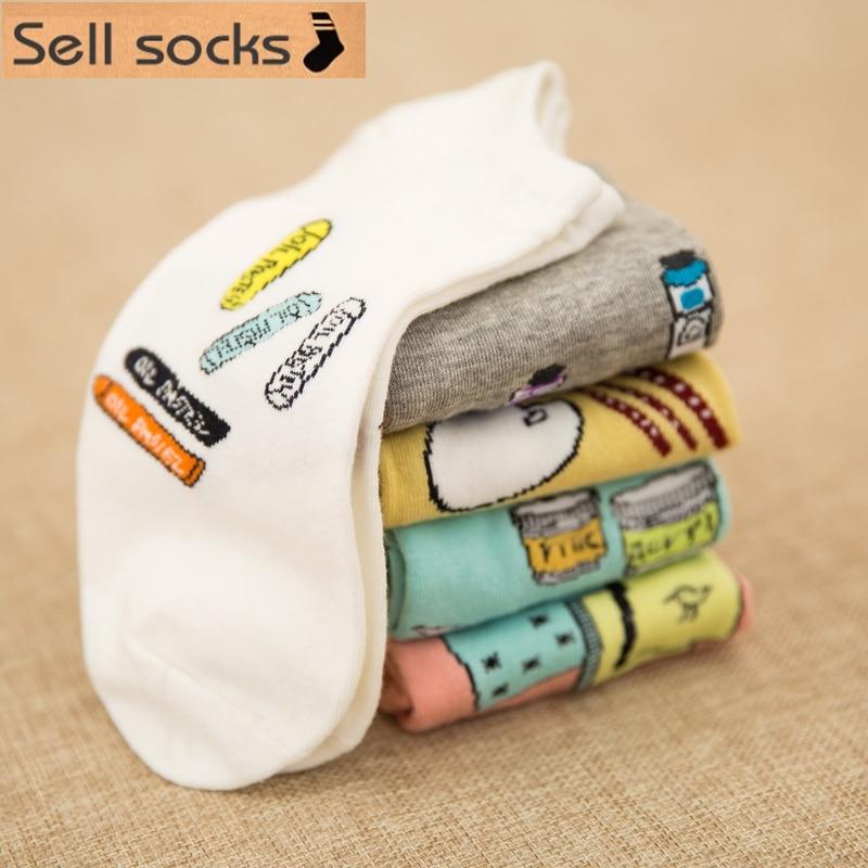 Brand New Summer Women Watercolor Brush Pattern Casual  Ankle Cotton Socks Boat Sock Slippers Harajuku EUR35-40