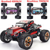 HSP Rc Car 1/10 Scale Off Road Monster Truck 4wd Remote Control Car 94111 High Speed Brushless Electric Car Remote Control Toys