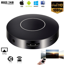 AV + HDMI Dual Output Wireless Mirroring Multiple Device RK3036 Dual-core Wireless WiFi Mirroring Dongle DLNA Airplay Miracast