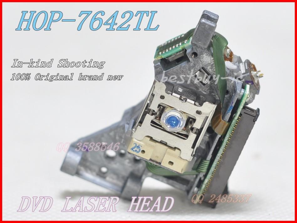 HOP-7642TL (2)