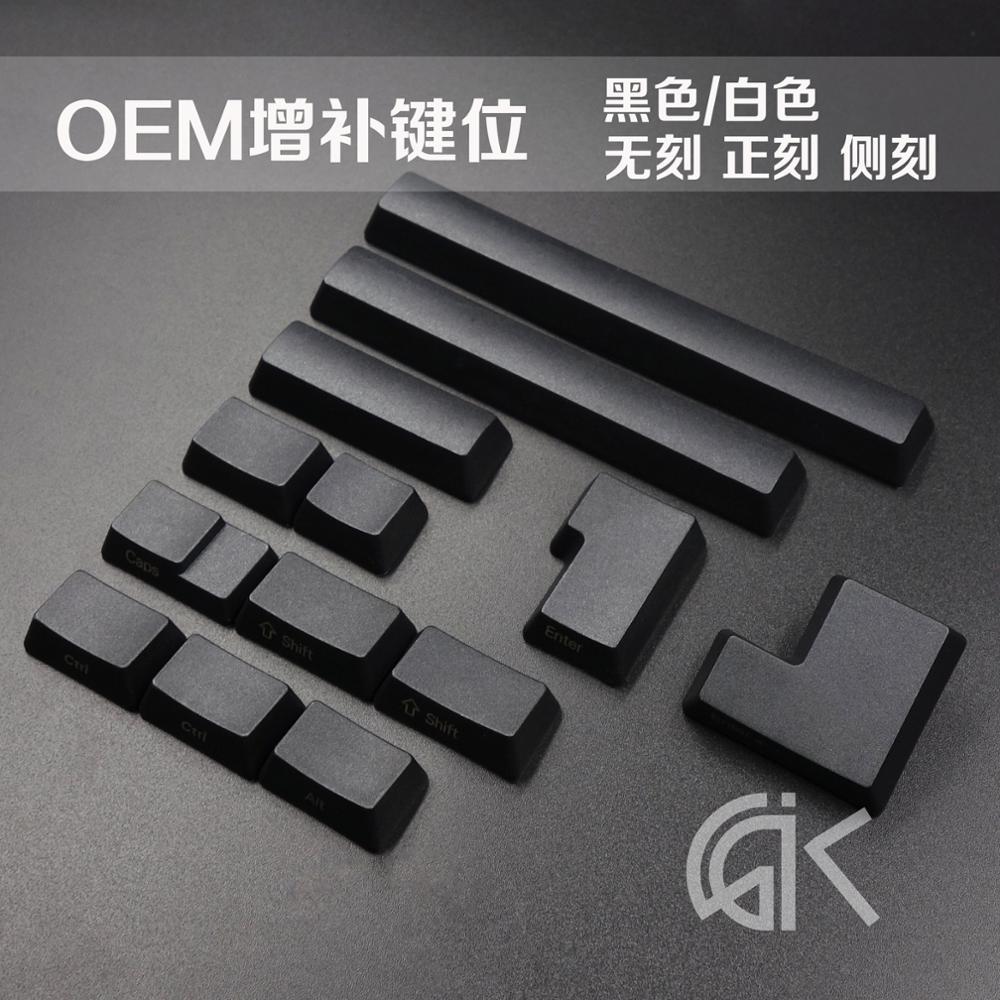 Mechanical Keyboard PBT Supplement Key Caps Minila Space 1.75 Shift 1.5 Ctrl Alt 7x 6x