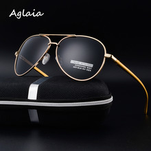 The new 2016 aluminum magnesium polarizing sunglasses Men's sunglasses driving glasses frog mirror