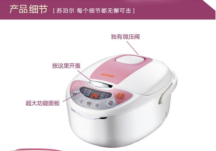 Peças p/ panela de arroz