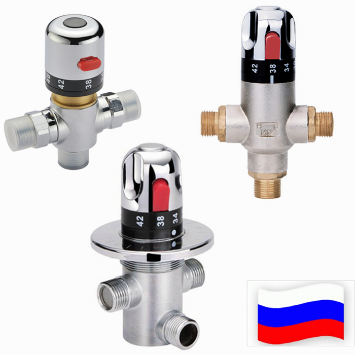 Free shipping Brass Thermostatic Mixing Valve, water heater Pipe Thermostat Valve, Control the Mixing Water Temperature AF000