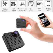 Small Secret Wifi Micro IP Video Mini Camera Cam HD 1080p 4K With Motion Sensor Night Vision 4 K Camcorder Body Pocket Wi-Fi DVR