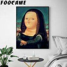 Mona lisa fat girl постеры с произведениями искусства и принтами