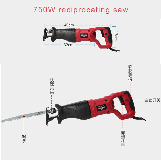 Portable 710w recip saw for all materials 180degree rotable handle portable 710w recip saw for all materials 180degree rotable handle and sds system for blades greentooth Images