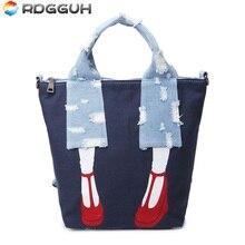 Rdgguh печати холст рюкзак женщины многофункциональный деним высокий каблук рюкзак для девочек-подростков повседневная школьная Туристические сумки для ноутбуков