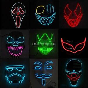 High-grade Hot Halloween Mask