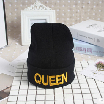 King Queen Beanie Set 1