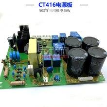 Три использования сварочный аппарат печатной платы CT416 питания пластины аргонно-дуговая сварочная машина с тарелкой, дуговой сварки плата инвертора сварного шва
