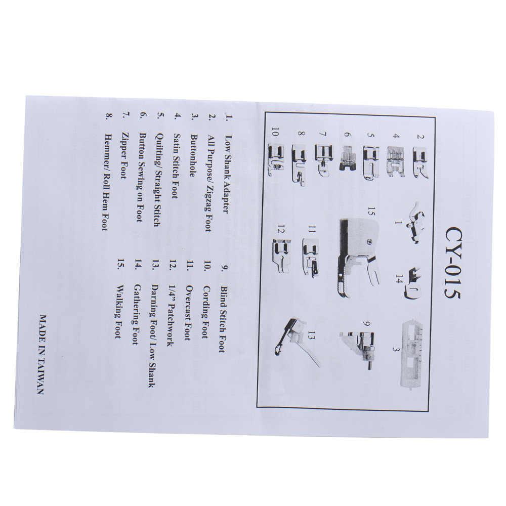 Горячая 15 шт./компл. бытовой швейной машины Запчасти CY-015 швейная фурнитура брат JANOME SINGER, juki отечественных лапку CY-015
