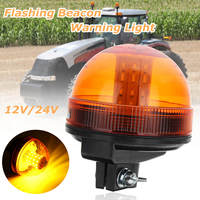 40 LED Rotating Flashing Amber Beacon Flexible DIN Pole Tractor Warning Light
