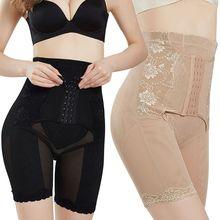 401d946e563 Women High Waist Shapewear Postpartum Slimming Corset Belly Tummy Waist  Underwear New Solid Soft Lady panties