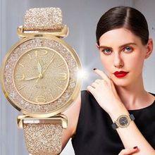 Relogio, модные женские часы, блестящие, кожа, зыбучие пески, стразы, кварцевые наручные часы, часы, подарки, Прямая поставка