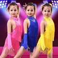 New Arrival Children Kids Girls Ballroom Latin Salsa Dresses Blue Pink Yellow Sequin Fringe Latin Dance Dress For Girls