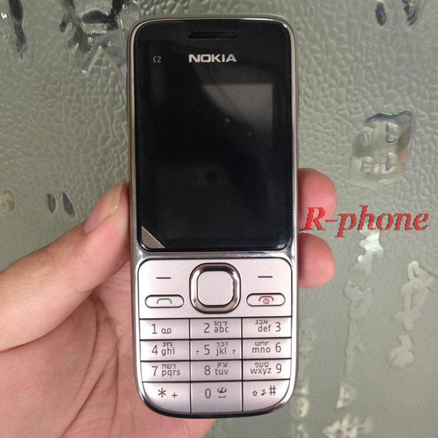 original nokia c2 c2 01 gold unlocked mobile phone gsm refurbished rh aliexpress com nokia c2-01 manual network selection nokia c2-01 manual internet settings