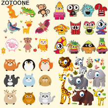ZOTOONE Cartoon Animal Set Patches Iron on Heat Transfer for Kid Clothing DIY Stripes Applique T-shirt Custom Sticker E
