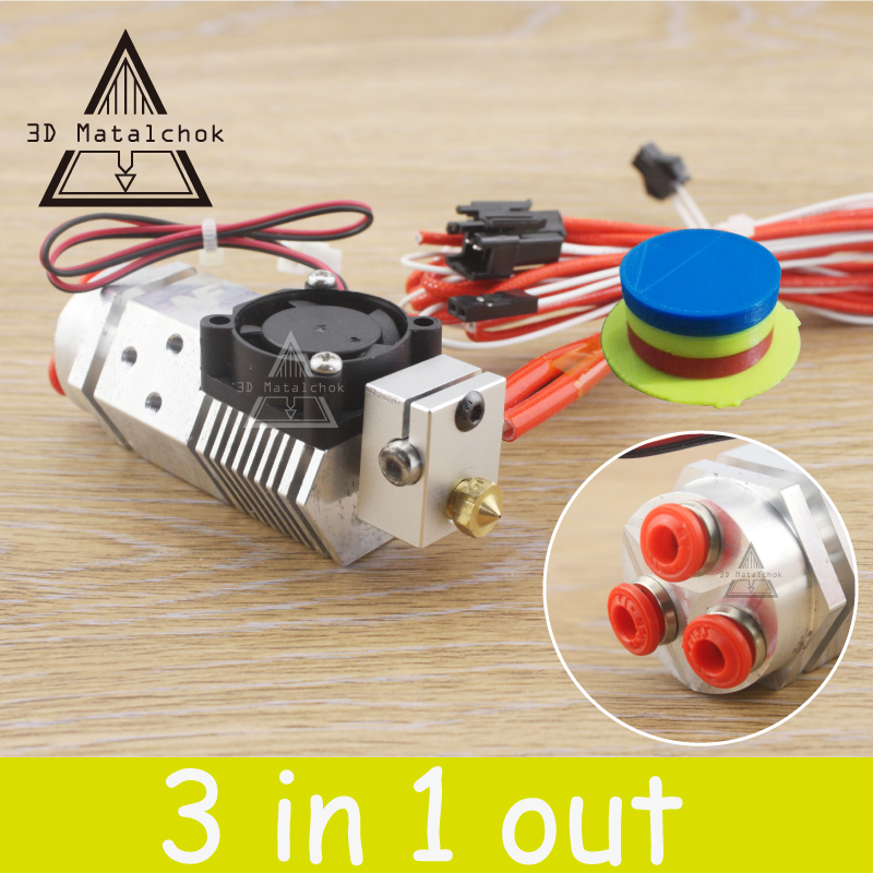 Newest 3D Printer Parts 3 in 1 out Multi color Extruder Hotend Kit NF THC 01