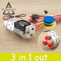 Newest! 3D Printer Parts 3 in 1 out Multi color Extruder Hotend Kit NF THC 01 Three Colors Switching Hotend Kit for 0.4mm 1.75mm