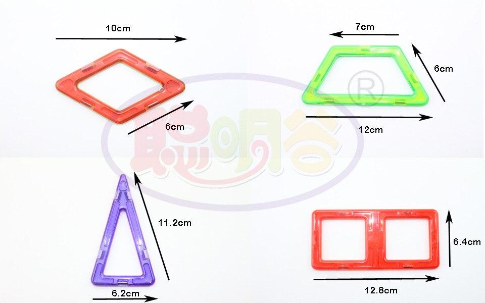 CongMingGu 21Pcs/38Pcs standard size magnetic building blocks Model Building Toys Brick designer Enlighten Bricks magnetic toys 14