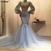 Illusion Mermaid Celebrity Red Carpet Dresses 2018 Sexy Long Sleeves Beading Lace Prom Dresses Custom Made vestido de festa