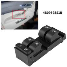 Car Power Master Window Control Switch for Audi A6 S6 C5 1998 1999 2000 2001 2002 2003 2004 RS6 2003 2004 4B0959851B(China)