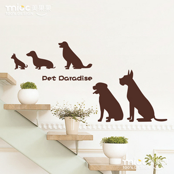 2015 New arrival  Pet  glass stickers dog cartoon wall stickers Pet shop glass door wall decoration