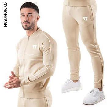 GYMOHYEAH brand brand sporting suit men Suit Men Hoodies Sets Mens Gyms Sportswear Jogger Suit Male Tracksuit sets - DISCOUNT ITEM  0% OFF All Category