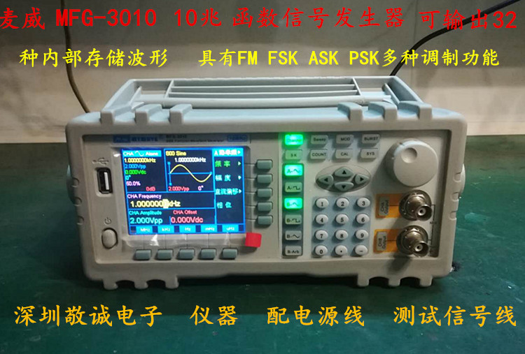Used  MFG-3010CH 10MHz Function Signal Generator DDS Digital Synthesis Generator