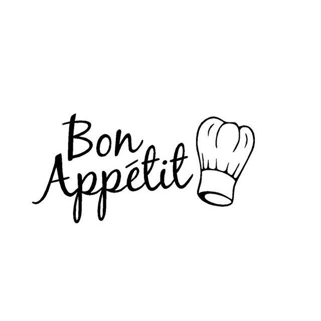 1 STÜCK Vinyl Wand Aufkleber Zitat Bon Appetit Esszimmer Dekor Küche ...