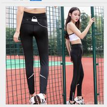 Fitness Legging Women Slim Legin Sporting Leggings Workout Pants Elastic Waist Jegging Clothes Plus Size Adventure Time