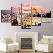 5 шт модульные картины с изображением Священного города история