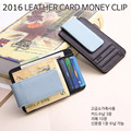 New arrival Fashion Magnet hasp slim money clips wallet for men with card slots Black Brown