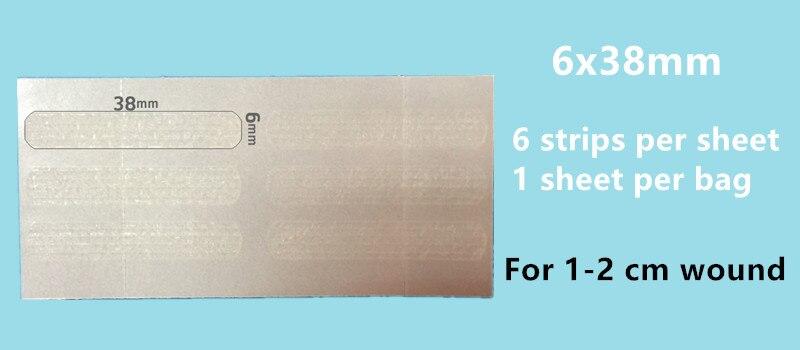 696d59ff0 هيكل: تتألف من مواد غير منسوجة خاصة تحتوي على ورق تحرير ، لاصقة حساسة للضغط  الطبي و أسلاك تعزيز.